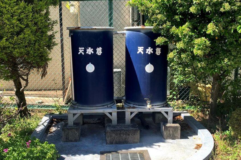 墨田区の雨水タンク、天水尊