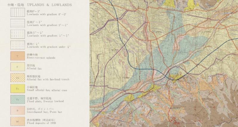 地形分類図のスクリーンショット